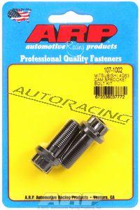 ARP 107-1002 Nokkapyöränpultti srj
